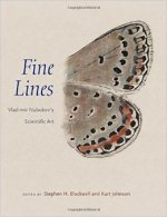 Fine Lines Stephen H. Blackwell and Kurt Johnson