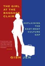 Gish Jen, The Girl At the Baggage Claim