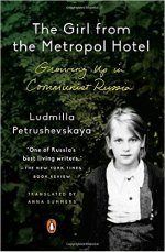 Ludmilla Petrushevskaya, The Girl From the Metropol Hotel